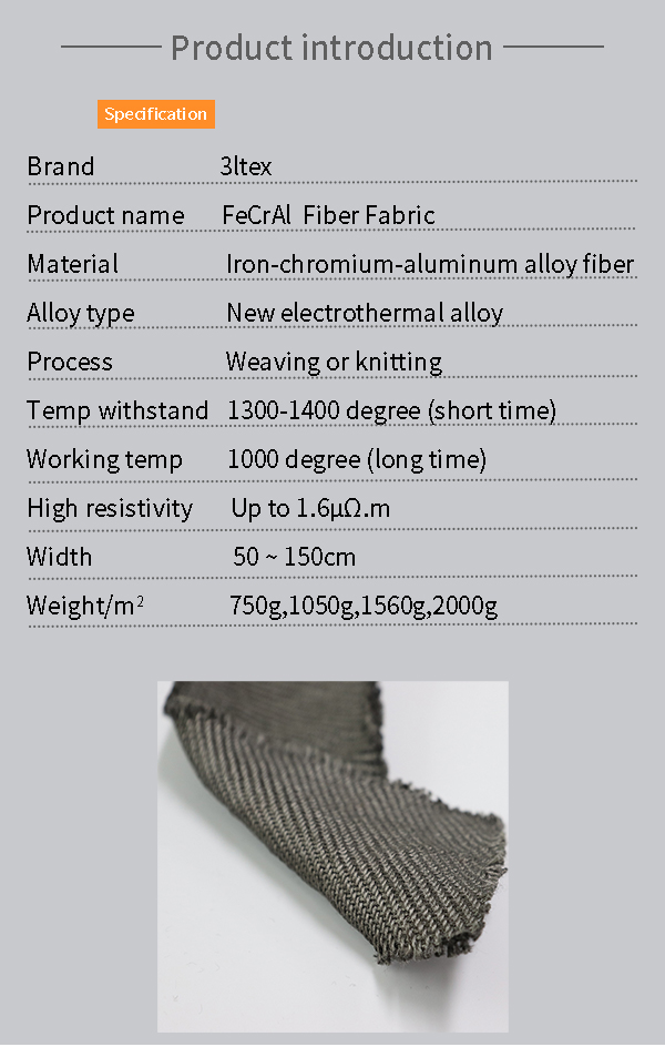thermal resistance FeCrAl fiber fabric