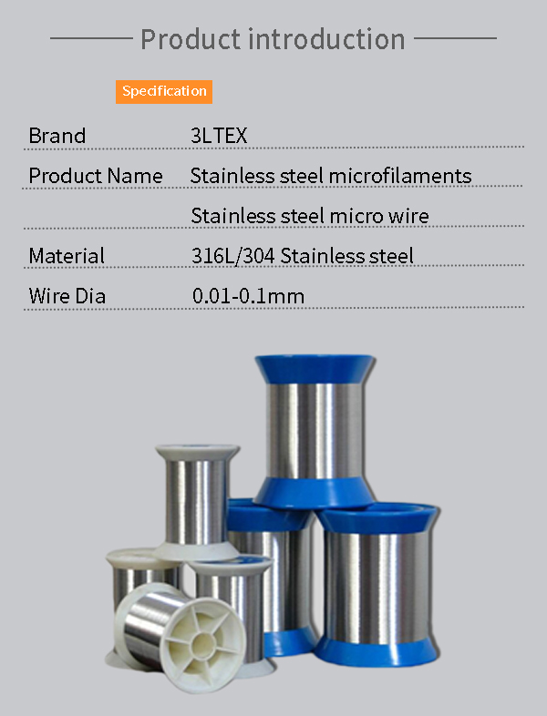 316L stainless steel micro wire