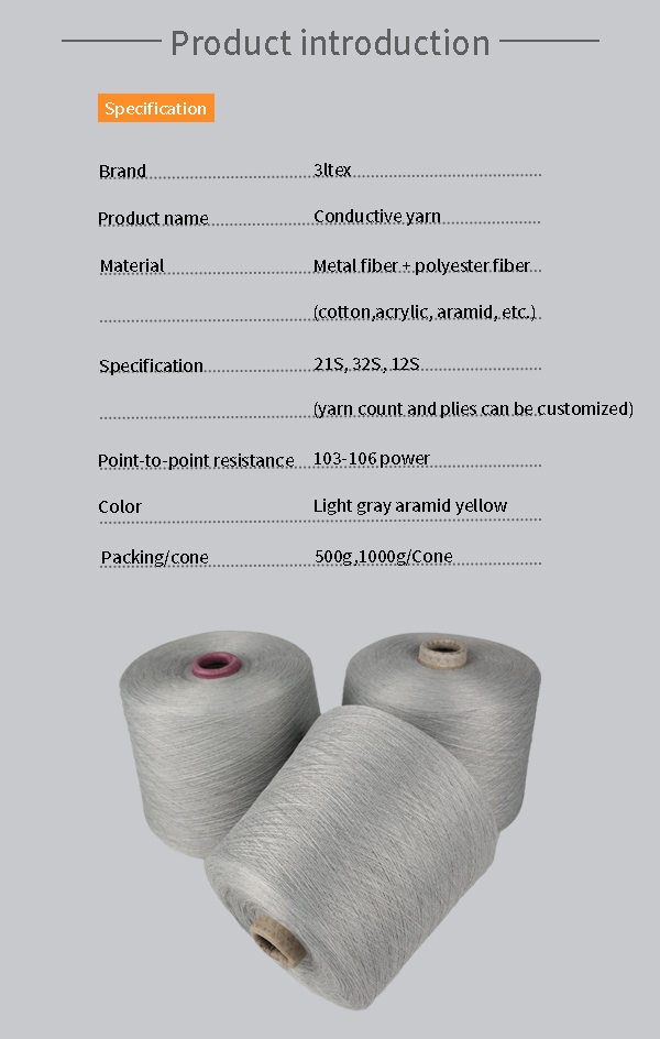 anti static coductive yarn