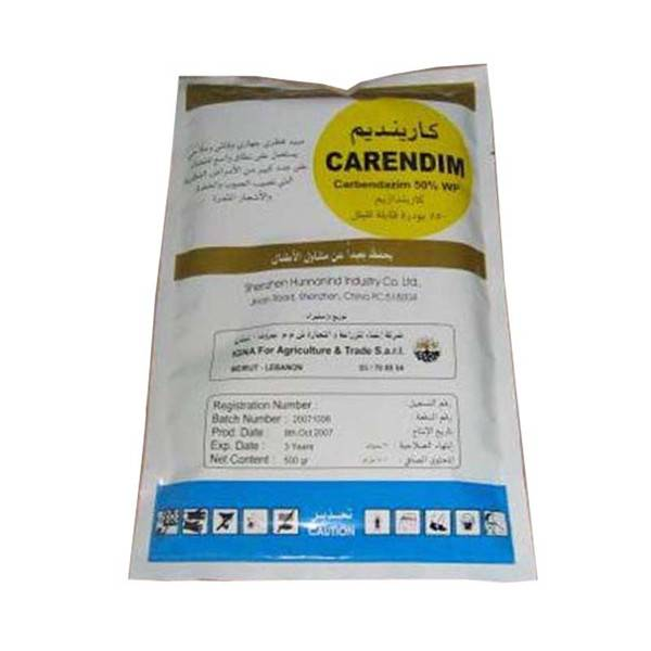 High reputation Methomyl 60% SP - fungicide Carbendazim 50%SC,50%WP CAS 10605-21-7 – Awiner Biotech