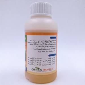 Factory made hot-sale Metiram 70% WDG - Fungicide Triadimenol 95%TC,25%EC,10%WP 15%WP 25%WP – Awiner Biotech