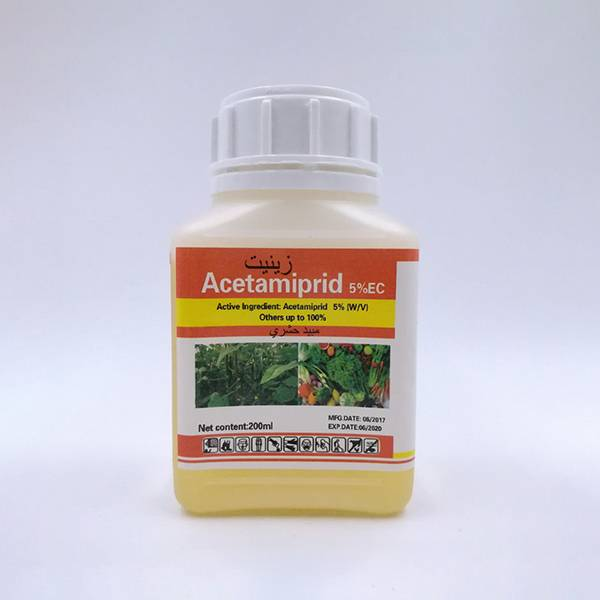 Lowest Price for Prometryn 95%TC - Insecticide Acetamiprid 20%SP 5% EC CAS 135410-20-7 160430-64-8 – Awiner Biotech