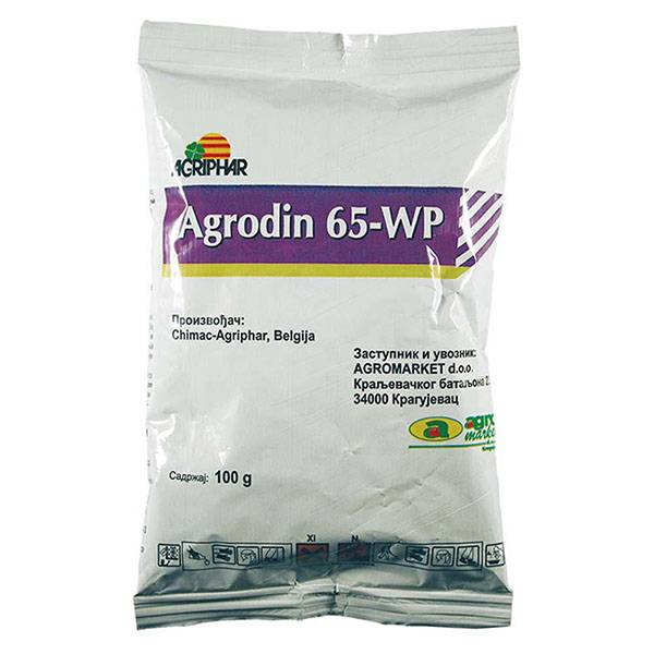 18 Years Factory Prochloraz 250g/l EC - Fungicide Thiram98%TC, 50%WP,70%WP, 80%WDG – Awiner Biotech
