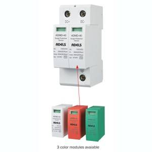 2018 Good Quality Din Rail Mounting - ADMD-G/2 PV DC Surge Protection Device – FEIMAI