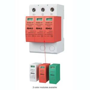 China Gold Supplier for Advanced Lightning Protection System - ADMD-G/3 PV DC Surge Protection Device – FEIMAI