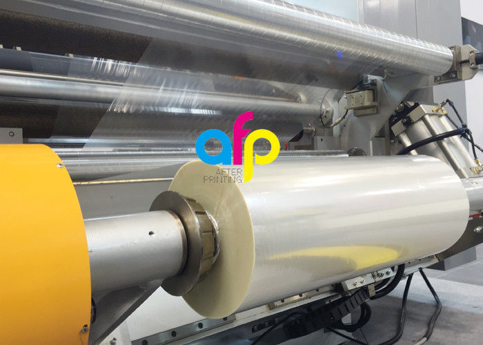 Factory directly Opa Film Packaging - 12 Mic High Gloss BOPP Pearlized Film –  After-printing