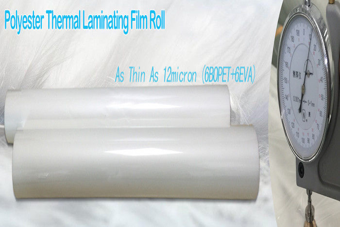 Thin PET Laminating Film Glossy Finish