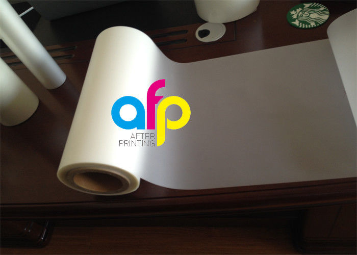 Wholesale Price China Sparkle Laminate Film - Clear Roll Laminating Film For Paper Lamination Polyester Material –  After-printing
