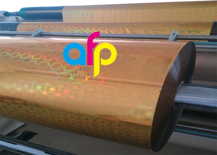 Factory For Opaque Stretch Wrap - PET Material Holographic Film Thickness 12 Mic – 26 Mic Over 150 Patterns Optional –  After-printing