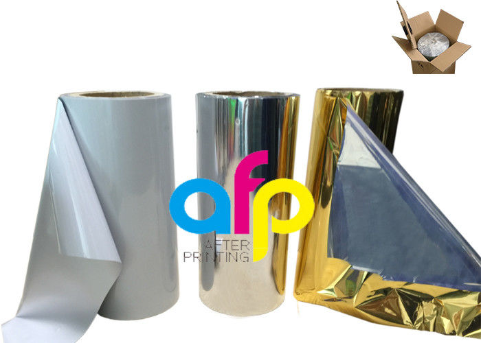 Hot-selling Metalized Foil - Printing Supported Metallized Films –  After-printing