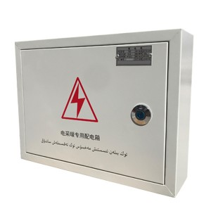 Electric heating special distribution box