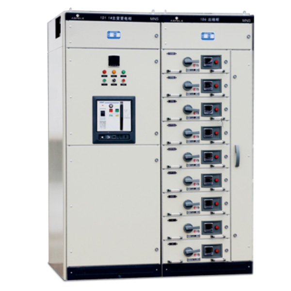 Bottom price Low Voltage Panels - MNS low-voltage pull-out switchgear – AGP Electrical