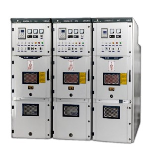 KYN28A-12 armored removable enclosed switchgear