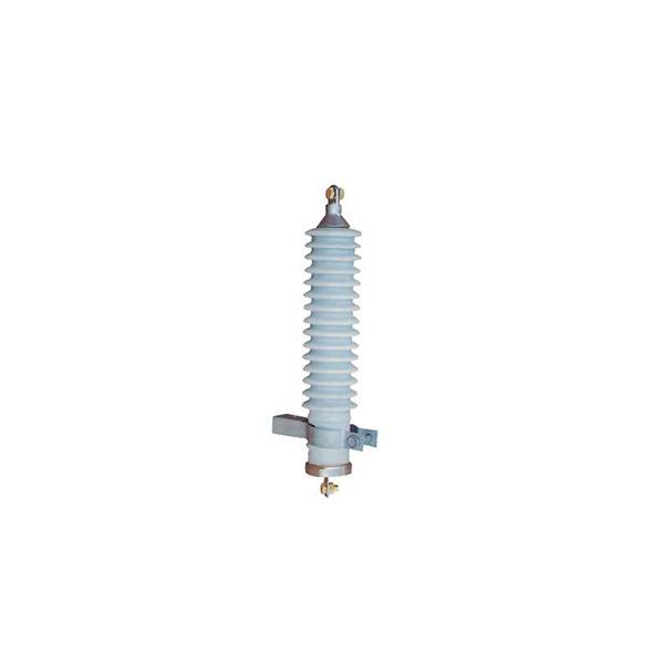 Wholesale Price Online Monitor For Surge Arrester - Porcelain Housing Surge (Lightning) Arrester – Anhuang