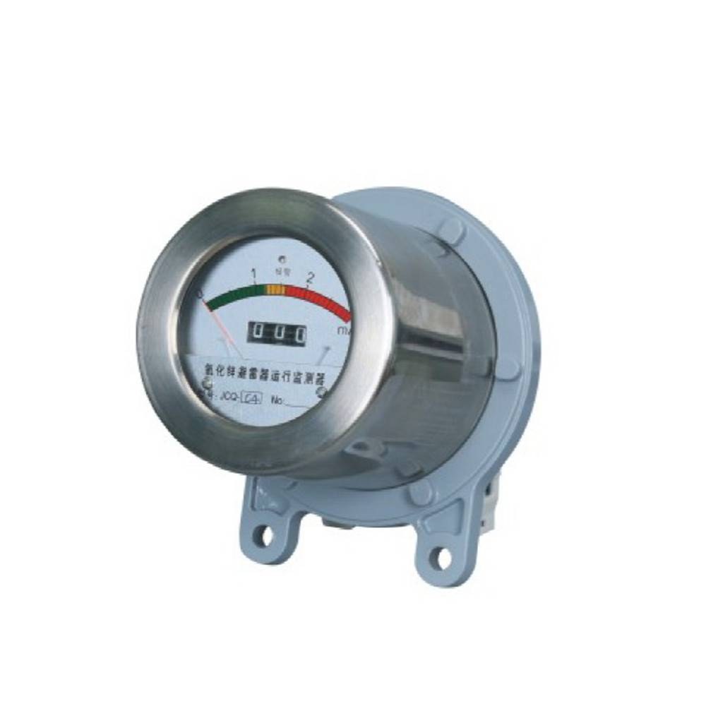 China wholesale 34/78 24kv Elbow Surge Arrester T Type - monitor for lightning arrester – Anhuang