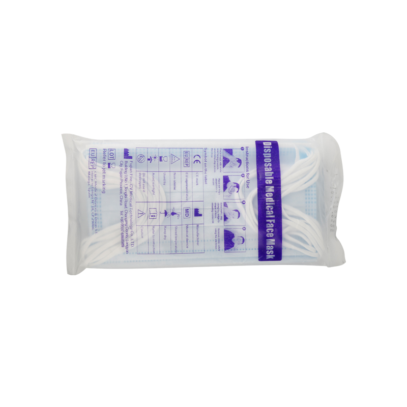 Good Quality Disposable Medical Mask - Disposable medical mask with CE/FDA 3 ply filter face mask – Meimao Medical