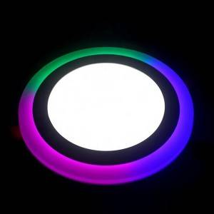 Excellent quality Led Panel Downlight - RGB panel light – Aina