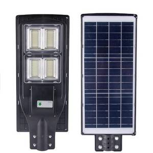 2020 New Style Led Street Light Solar System - SMD all in one from 200W – Aina