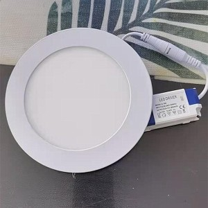 SMD Down Light Round Version for Shopping Mall and Office Building