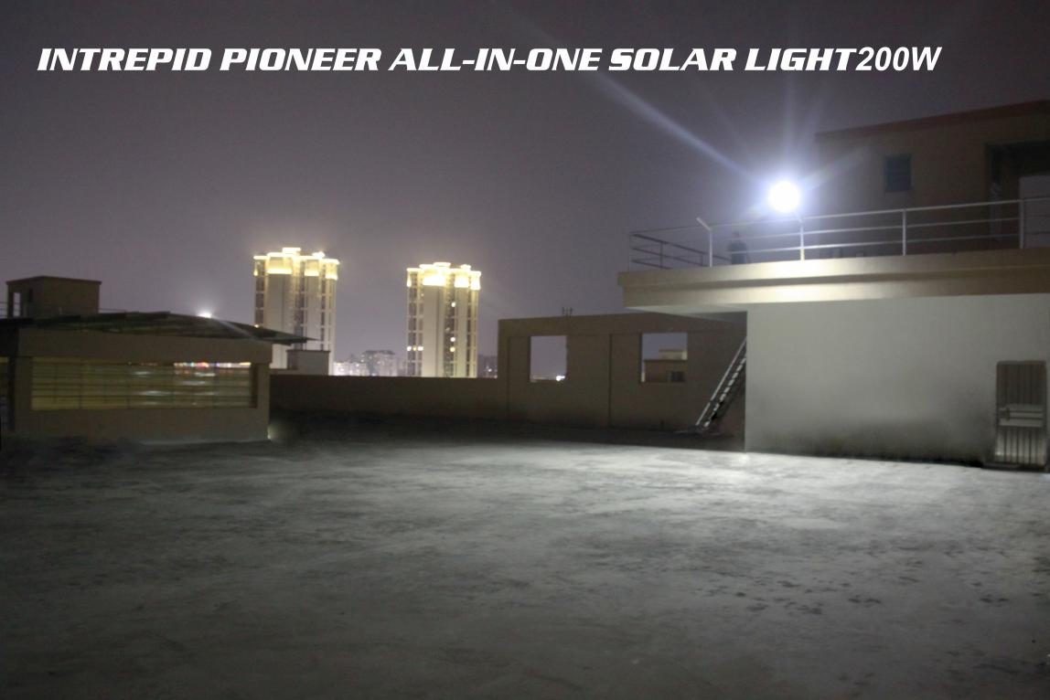 All in one solar light news