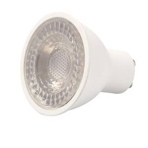 Factory directly Toilet Bowl Light - MR 4W 6W MR16 bulb – Aina