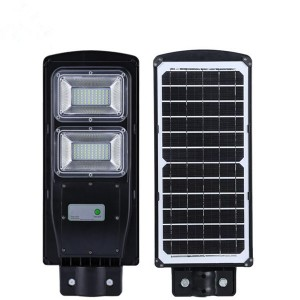 OEM China 120 Led 60w Solar Street Light 4500lm - SMD all in one from 30w to100w – Aina