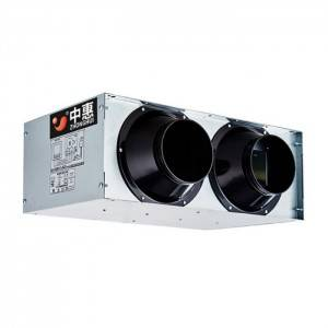Double Way Ventilator – supply and exhaust air at the same time