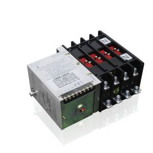 Factory selling 250 Amp Circuit Breaker Price - ASQ5 125A 4P ATS Dual Power Automatic Transfer Switch – Aiso