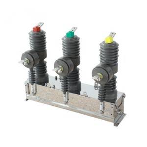 ZW32-12/3CT Outdoor Pole Mounted Vacuum Circuit Breaker