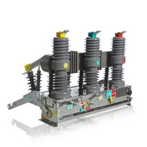 ZW32/3CT/PT/ZERO/G 12kV Outdoor Pole Mounted Vacuum Circuit Breaker