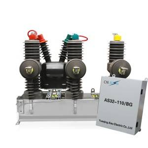 ZW32/3CT/PT/Controller 12kV Pole Mounted Vacuum Circuit Breaker