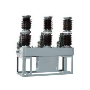 ZW7/CT(built-out) 35kV Outdoor Transformer Substation Vacuum Circuit Breaker