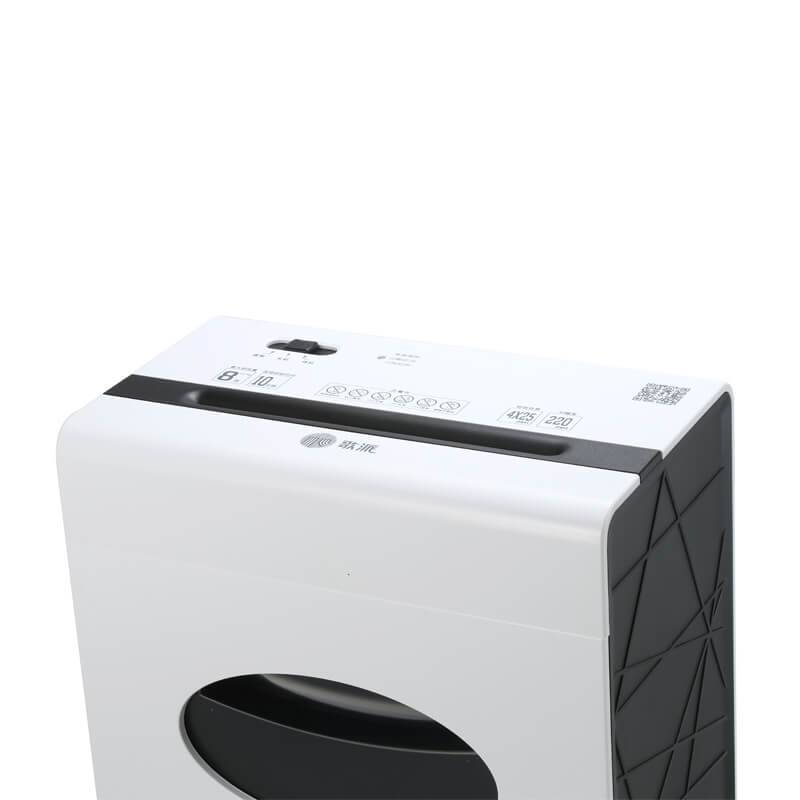 High Quality Custom Paper Shredder - Paper shredder, C991 – Allwin