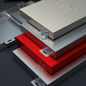 Aluminum Sheet Product