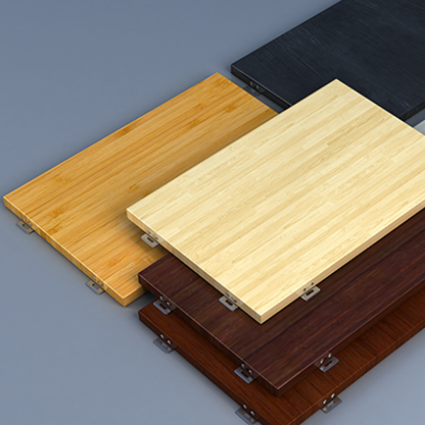 4D imitation wood grain aluminum veneer Featured Image
