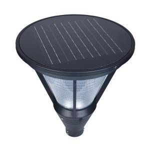 China Wholesale Solar Panel Battery Factories –  All In One Solar Garden Lights-SG22 – Amber
