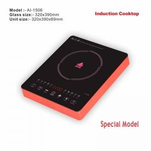 2020 new polished induction cooker AI-1506 electrical gas stove With Multi-function Cooking Function