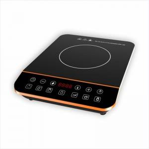 Amor 2020 new polished induction cooker AI-M5 electrical gas stove with multi cooking function