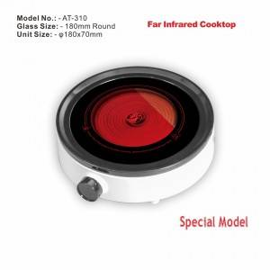 Amor infrared cooker AT-310 Brand new Hot sale skin touch with knob infrared cooker with high quality