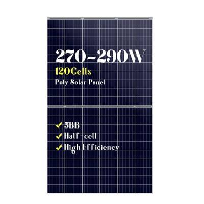 5BB 120 half cells poly solar panels 270w280w290w