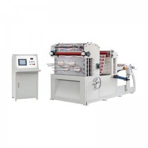 OEM/ODM China Auto Paper Cup Package Machine - ACP-850 High Speed Paper Cup Punching Machine – Andy