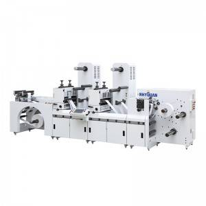 New Arrival China Label Die Cutter - ARD-330TT Blank Label Die Cutter – Andy