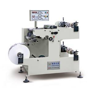 Hot sale Roll Slitter Machine - AS-550 Automatic Slitting Machine – Andy
