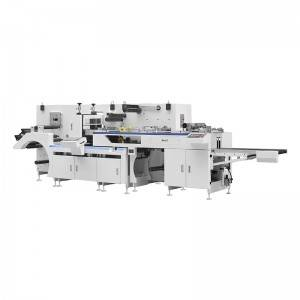 Factory Supply Embossing Machine - AIDC-370IMLQ IML Multifunctional Die Cutting Machine – Andy