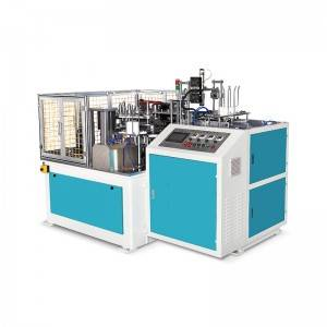 Good Quality Paper Cup Making Machine - APLD-60 Automatic Paper Lid Forming Machine – Andy