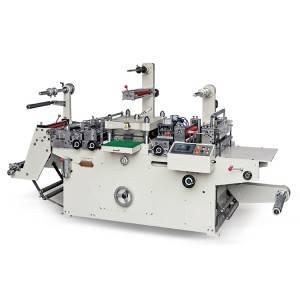 2018 Good Quality Rfid Die Cutting Machine - AFDC-320 Flatbed Die Cutting Machine – Andy