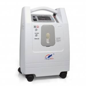 Chinese wholesale Battery Portable Oxygen Concentrator - Home Use Oxygen Concentrator ANGEL-5S – AngelBiss