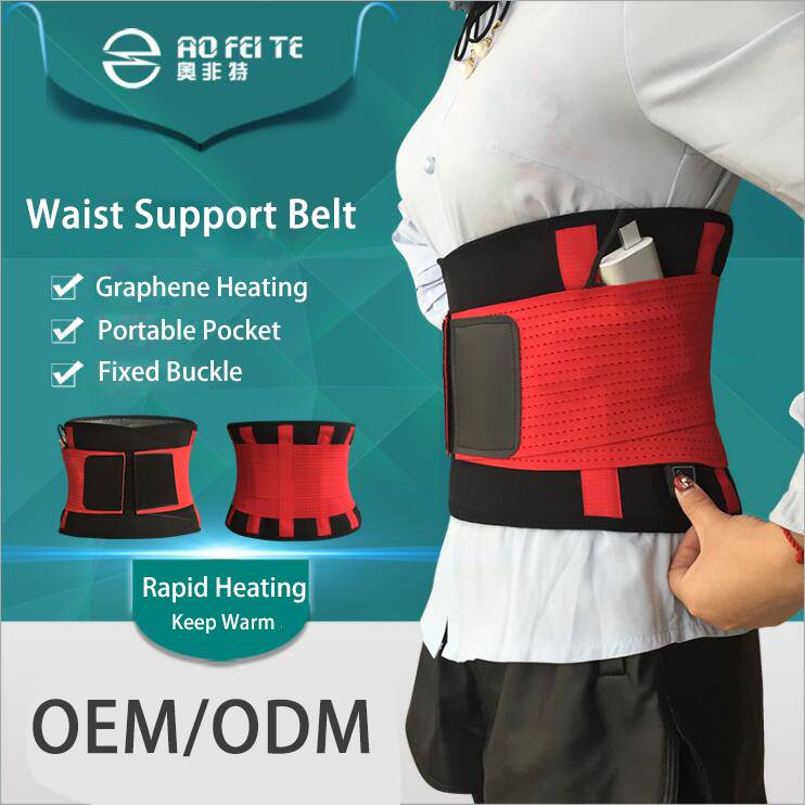 Hot Sale for Back Support Belts Chemist - Heated medical special waist protection – AoFeiTe