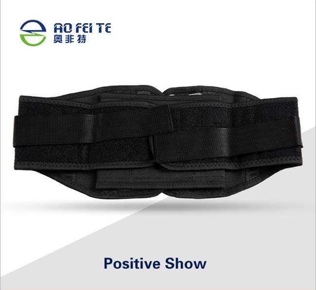 Personlized Products Lower Back Support Belt For Work - Fitness belt outdoor sports belt – AoFeiTe