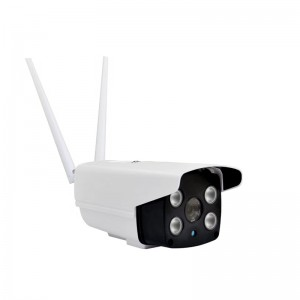 Cheapest Price Smart Wifi Ip Camera - Bullet Cameras – Aopvision